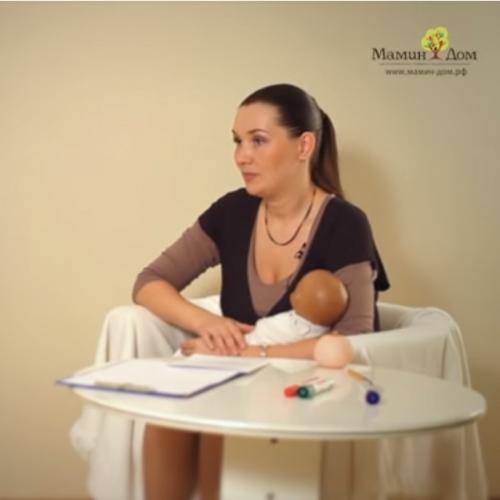 Видео-лекция «Первое кормление новорождённого»